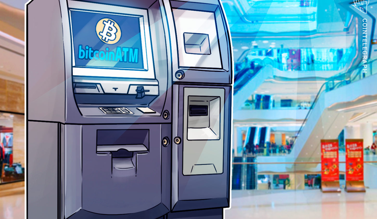 Bitcoin ATM Firm Partners With Largest Shopping Mall Operator in US