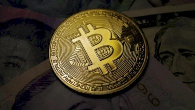bitcoin-nears-record-high-ahead-of-futures-etf-listing